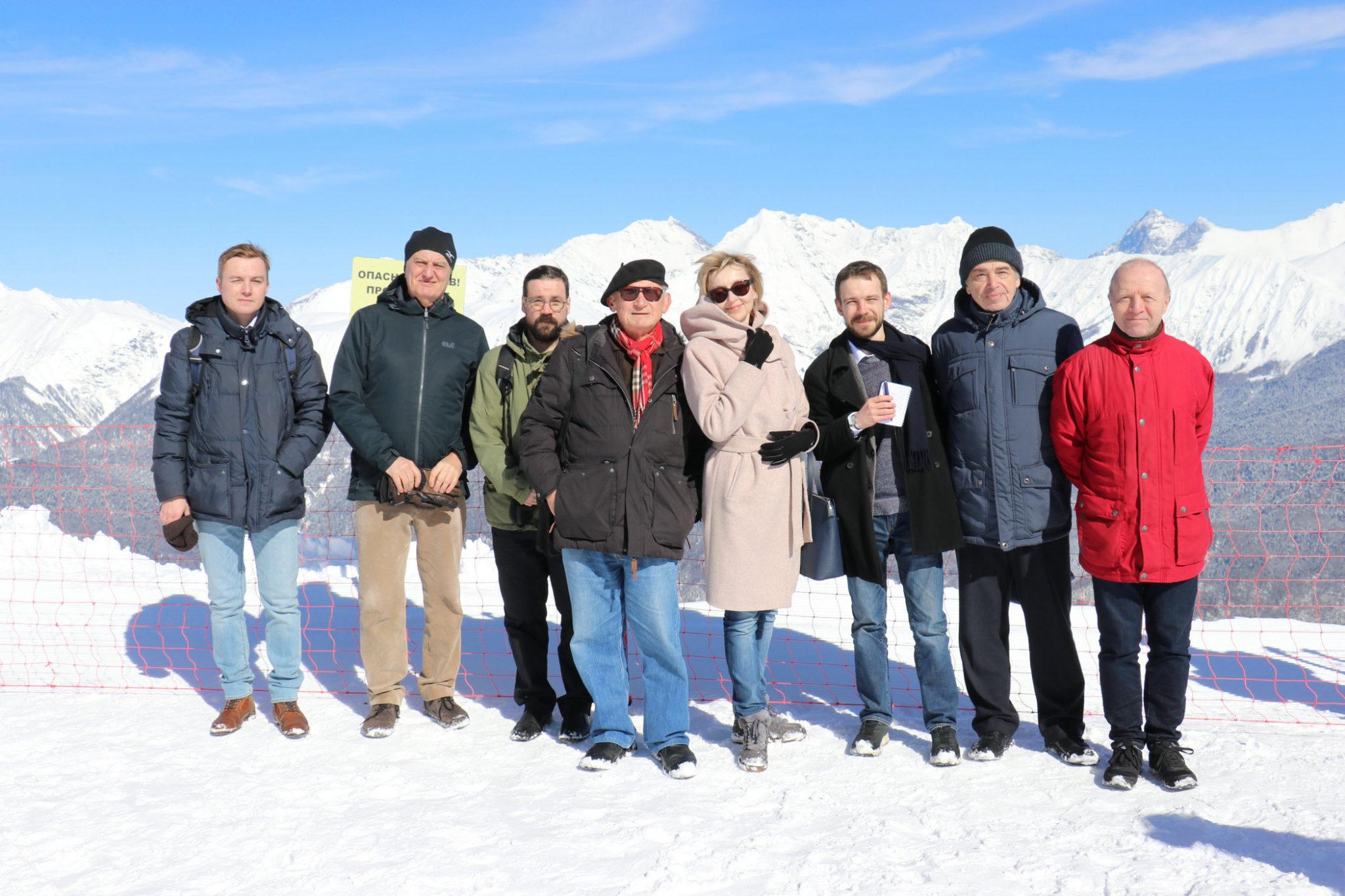 Участники конференции на Роза Пик. Фото А. Зотовой