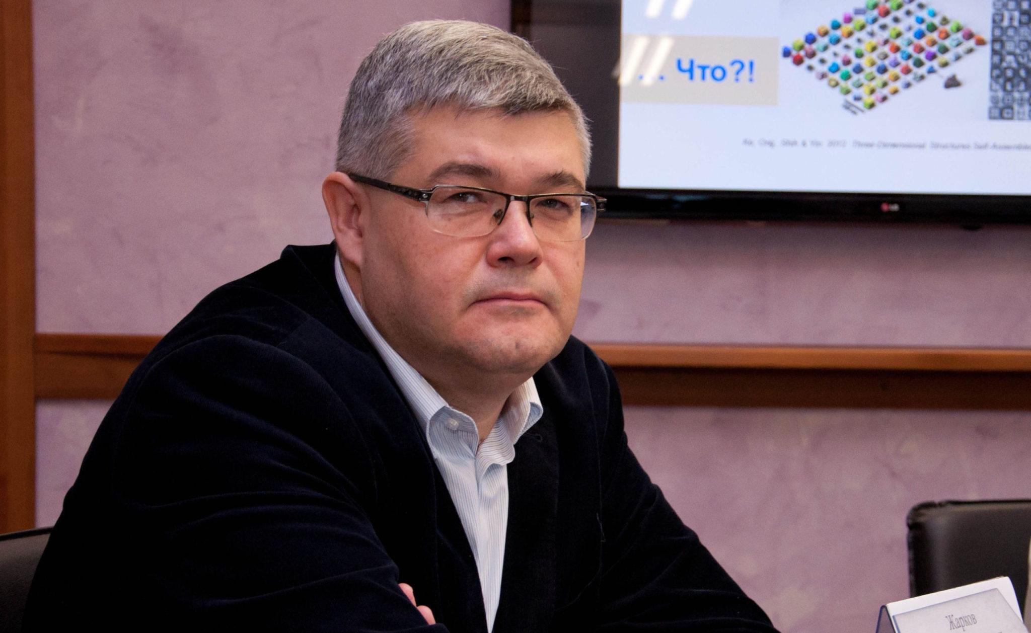 Дмитрий Жарков (sbras.info)