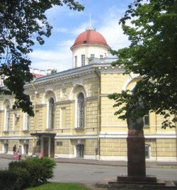 Здание ИХС РАН. textarchive.ru
