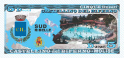Рис. 4. Кастеллино-дель-Биферно, 5 дукатов, оборотная сторона