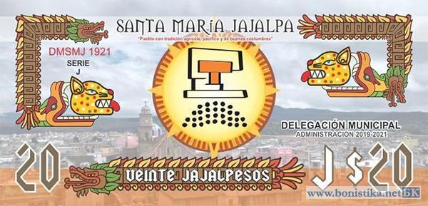Рис. 6. Санта-Мария-Хахальпа, 20 хахальпесо, лицевая сторона. bonistika.net