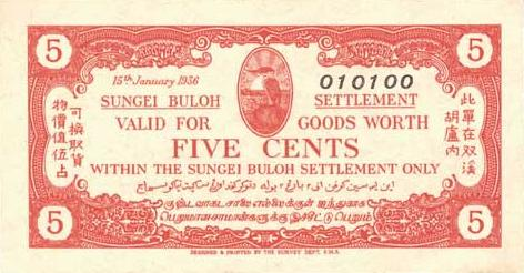 Малайзия, Сунгей Булох. 5 центов, лицевая сторона. 1936 (malaysianbanknotes.blogspot.com)