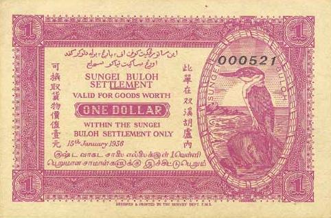Малайзия, Сунгей Булох.1 доллар, лицевая сторона. 1936 (malaysianbanknotes.blogspot.com)