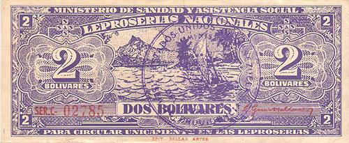 Венесуэла. 2 боливара для лепрозориев, лицевая сторона (numismatica.info.ve)