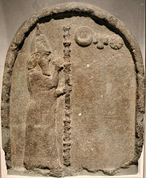 Изображение царя Вавилона Набонида на стеле из Харрана.  «Википедия»