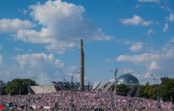 Протесты в Минске 16 августа 2020 года. «Википедия»