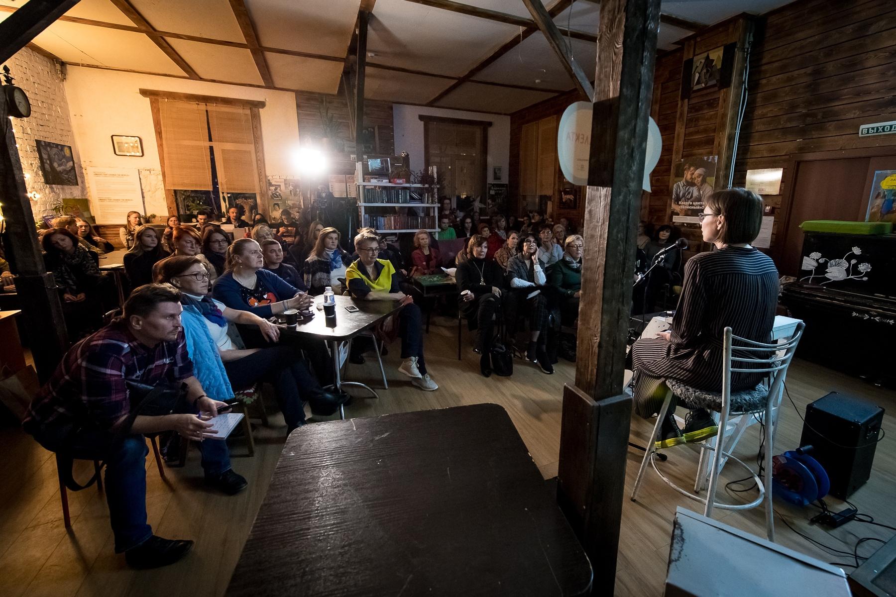 Конференция Chords&Words. Фото С. Юдина