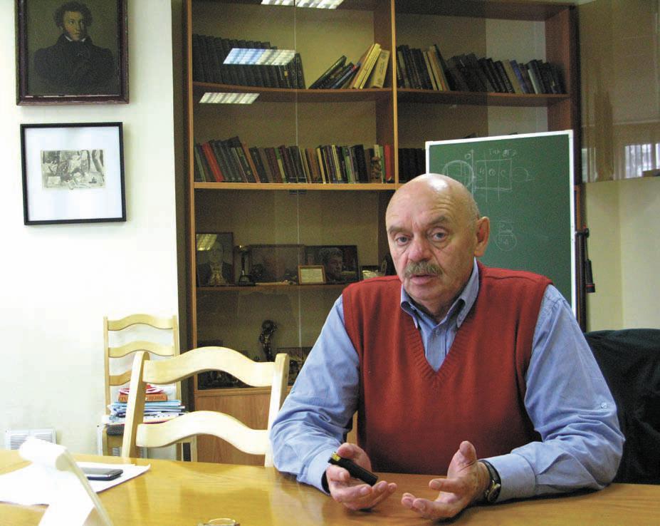 Член общественной палаты рачевский