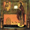 Преподобный Антоний. Икона XVII в.