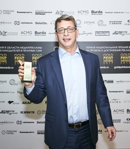 О. Эпштейн на вручении Первой национальной премии в области медиарекламы. 6 апреля 2017 года. Фото с сайта asjust.ru