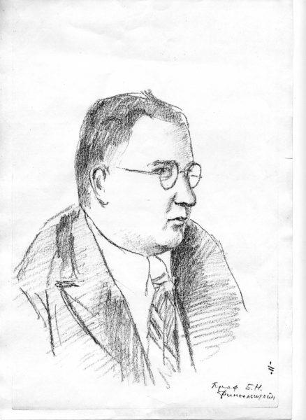 На рисунке Б.Н. Финкельштейн