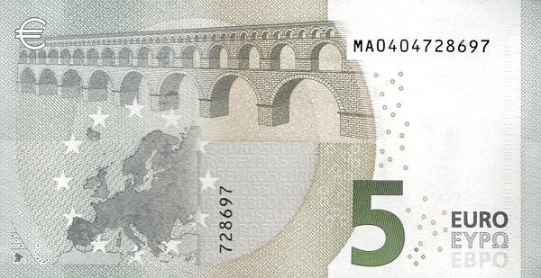 Рис. 14. 5 евро (2017), оборотная сторона