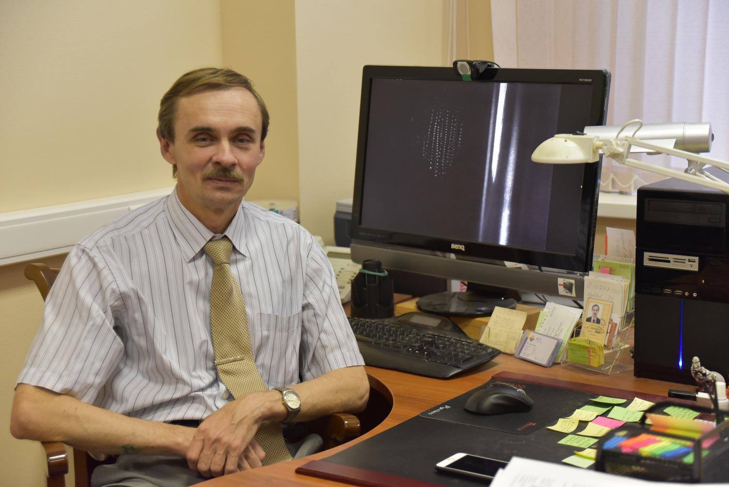 Олег Фёдорович Петров