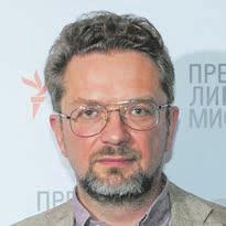 Андрей Десницкий