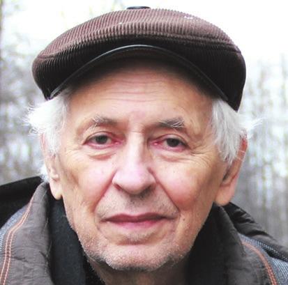 Семён Герштейн