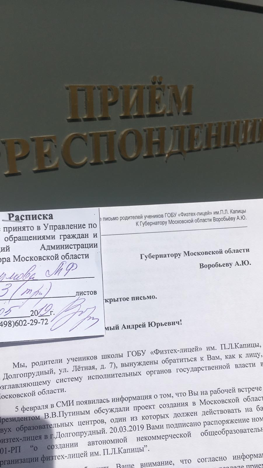 Письмо в банк о перекредитованности