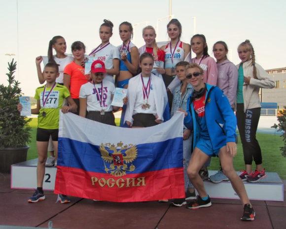 Российская делегация в Брно