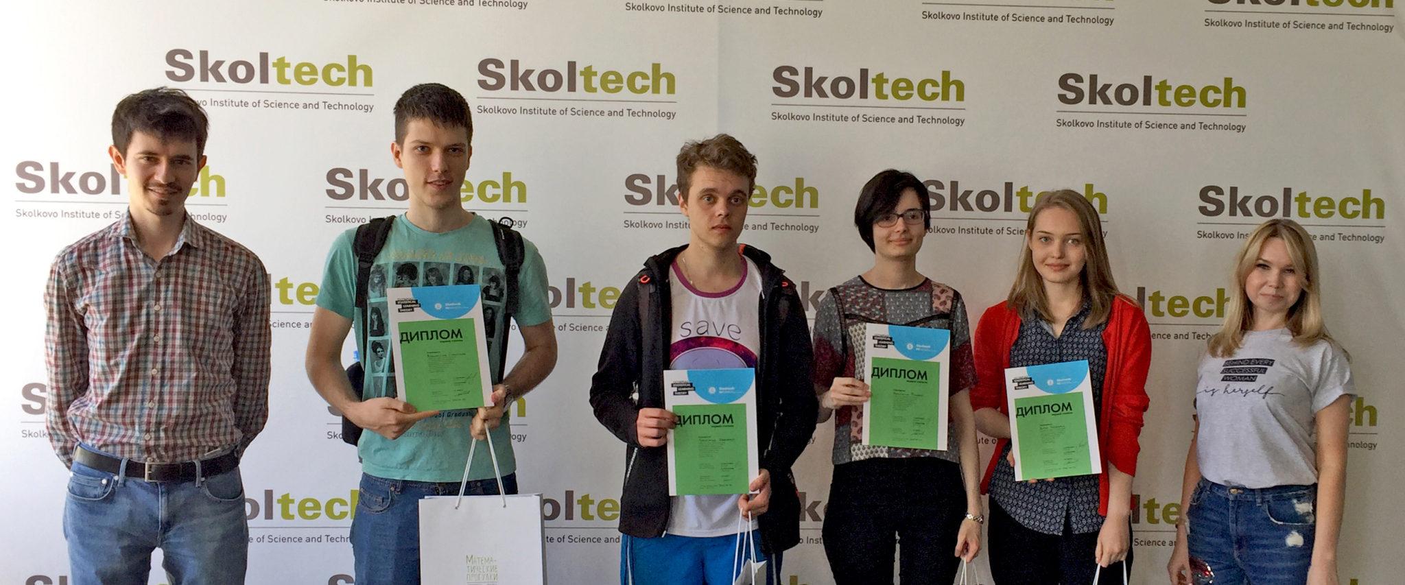 Вручение дипломов победителям студенческой олимпиады «Статистическая теория обучения», организованной совместно Сколтехом и ВШЭ