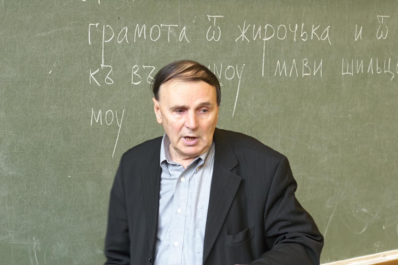 Андрей Анатольевич Зализняк