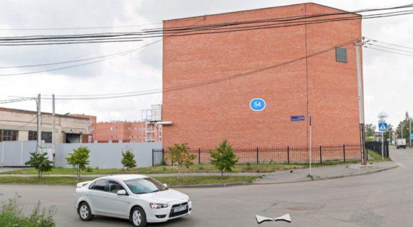 Производственная база «Материя Медика Холдинг» (Челябинск). Фото с сайтаwww.google.ru/maps
