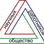 Письмо Общества научных работников генеральному директору РНФ А.В. Хлунову