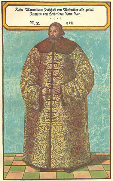 Барон Сигизмунд фон Герберштейн в кафтане, пожалованном великим князем Василием Иоанновичем в 1517 году. Гравюра XVI века
