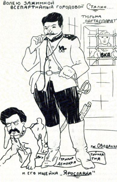 Емельян Ярославский. Карикатура