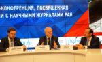 Журналам РАН нужна модернизация