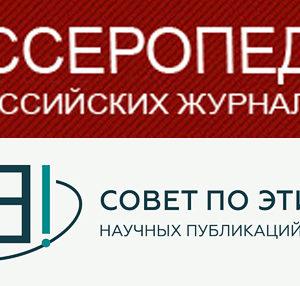 Аналитическая записка о второй версии Russian Science Citation Index на платформе WoS (RSCI-2018)