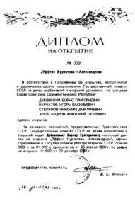 elib.biblioatom.ru.jpg