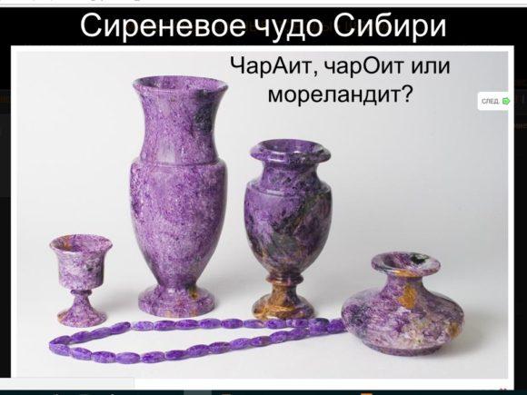 Слайд 1 из презентации А. Иванова