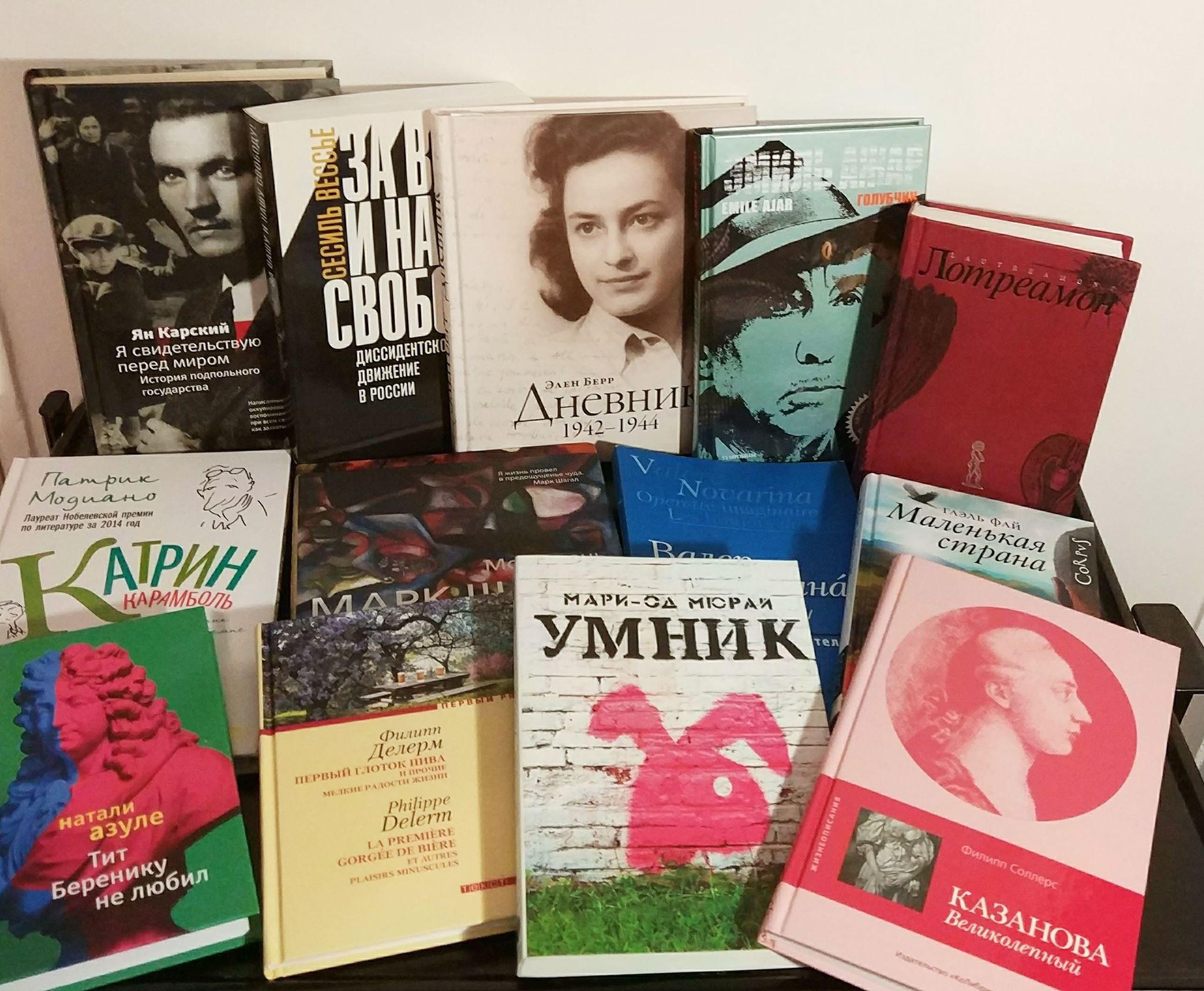 Книги, переведенные Н. Мавлевич