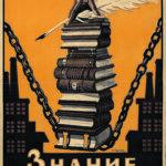 Декларация ученых и популяризаторов науки